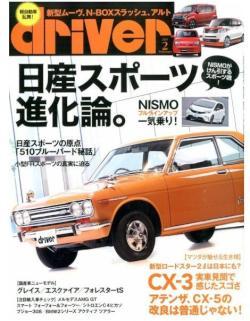 driver12.jpg