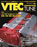 VTEC TUNE