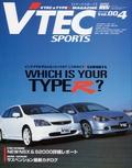 VTEC スポーツ VOL4